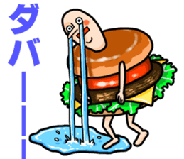 Hamburger Boy sticker #11092631