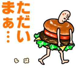 Hamburger Boy sticker #11092633