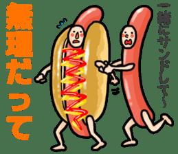 Hamburger Boy sticker #11092638