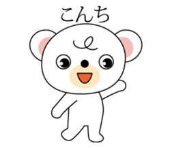 Bear of curly hair sticker #11096401
