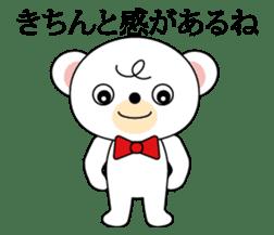Bear of curly hair sticker #11096409