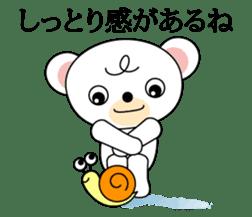 Bear of curly hair sticker #11096411