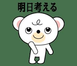 Bear of curly hair sticker #11096422