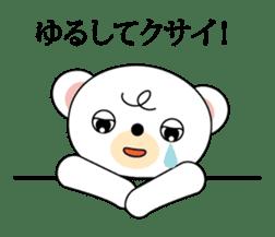 Bear of curly hair sticker #11096430