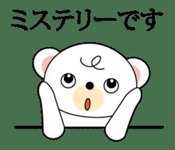 Bear of curly hair sticker #11096436