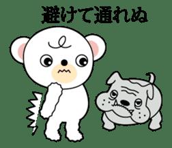 Bear of curly hair sticker #11096437