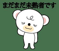 Bear of curly hair sticker #11096438
