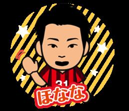 GAMBA OSAKA players Sticker sticker #11096882