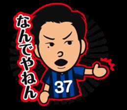 GAMBA OSAKA players Sticker sticker #11096885