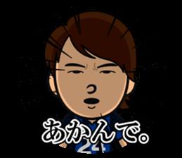 GAMBA OSAKA players Sticker sticker #11096887