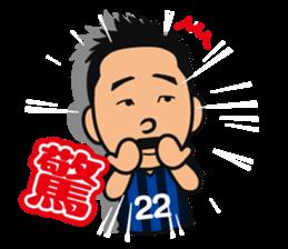 GAMBA OSAKA players Sticker sticker #11096891