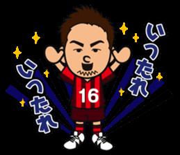 GAMBA OSAKA players Sticker sticker #11096893