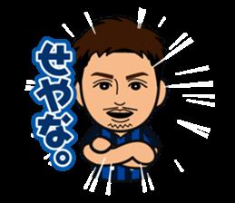 GAMBA OSAKA players Sticker sticker #11096895