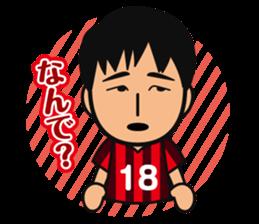 GAMBA OSAKA players Sticker sticker #11096897