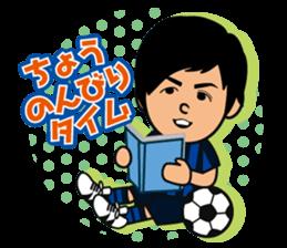 GAMBA OSAKA players Sticker sticker #11096915