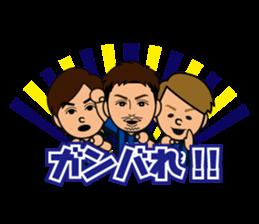 GAMBA OSAKA players Sticker sticker #11096917