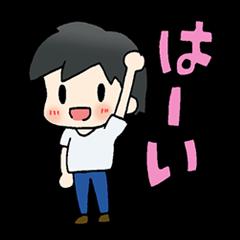 ki_do_ao_raku_san nekotoro  elPortale   Sell LINE Sticker, Sell LINE Theme