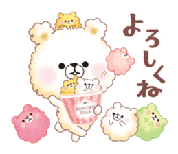 Popcorn Bear friends sticker #11104840