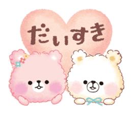 Popcorn Bear friends sticker #11104847