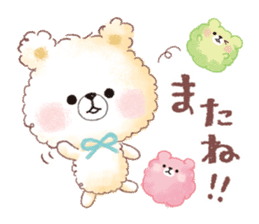 Popcorn Bear friends sticker #11104848