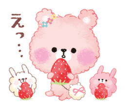 Popcorn Bear friends sticker #11104849