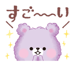 Popcorn Bear friends sticker #11104850