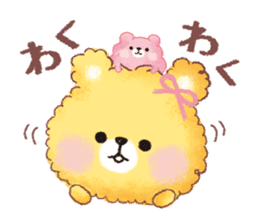 Popcorn Bear friends sticker #11104857
