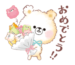 Popcorn Bear friends sticker #11104858
