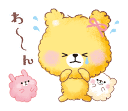 Popcorn Bear friends sticker #11104867