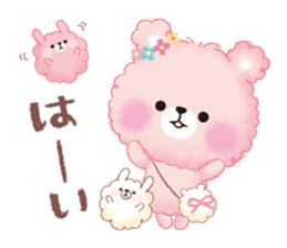 Popcorn Bear friends sticker #11104869