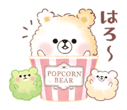 Popcorn Bear friends sticker #11104873