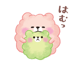 Popcorn Bear friends sticker #11104875