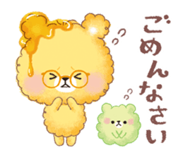 Popcorn Bear friends sticker #11104876