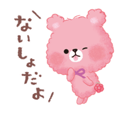 Popcorn Bear friends sticker #11104878