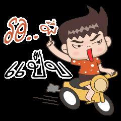 Jaja : A cute boy [Thai]