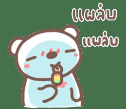 HereMhee lovely bear 2 sticker #11112112