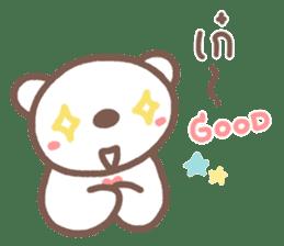 HereMhee lovely bear 2 sticker #11112113