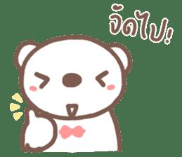 HereMhee lovely bear 2 sticker #11112114