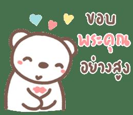 HereMhee lovely bear 2 sticker #11112115