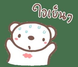 HereMhee lovely bear 2 sticker #11112118