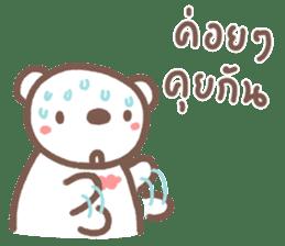 HereMhee lovely bear 2 sticker #11112119