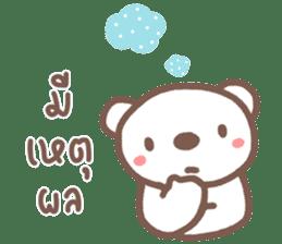 HereMhee lovely bear 2 sticker #11112120