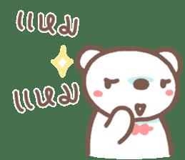 HereMhee lovely bear 2 sticker #11112121