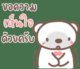 HereMhee lovely bear 2 sticker #11112123