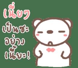 HereMhee lovely bear 2 sticker #11112124