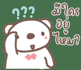 HereMhee lovely bear 2 sticker #11112127