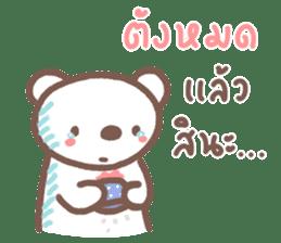 HereMhee lovely bear 2 sticker #11112128