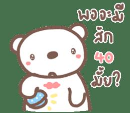 HereMhee lovely bear 2 sticker #11112129