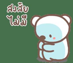 HereMhee lovely bear 2 sticker #11112131