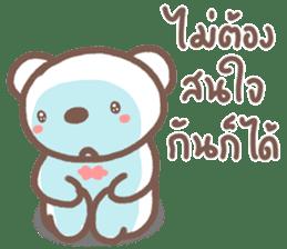 HereMhee lovely bear 2 sticker #11112134